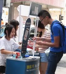jobsdb express informing job seekers jobsdb hong kong jobsdb express attentive job seeker