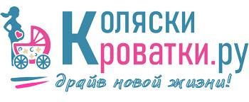 <b>Простыни</b> ― купить в интернет-магазине «Коляски-Кроватки.Ру»