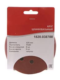 Квадробур <b>Elitech</b> SDS 12x100x160mm - Буры