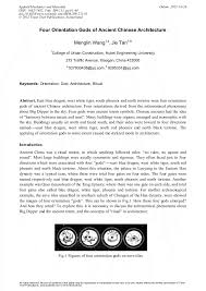 <b>Four</b> Orientation Gods of <b>Ancient Chinese</b> Architecture