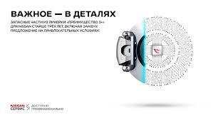 Замена <b>тормозных колодок</b> и дисков от 3 100 руб! — Сибирские ...