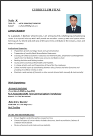 accountant assistant business visa n o c available qatar accountant assistant business visa n o c available qatar living