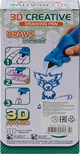 <b>3D</b>-<b>ручка 3D Making</b> синий 1CSC 20003399 купить в интернет ...