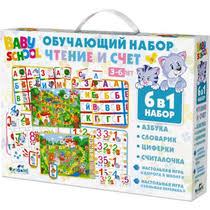 Настольная игра Origami <b>Набор обучающий 6 в</b> 1 для малышей ...