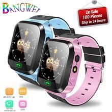 Shop 4g Child <b>Smart Watch</b>