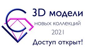 <b>Crystallux</b>.ru - Официальный дилер фабрики <b>Crystal Lux</b>