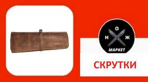 Маркет ножей | Купить нож's products – 1,307 products | VK