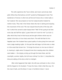 Essay on love is blind    love is blind essays    Why not buy     essays on water pollution and solutions