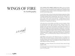 essay on role modelswings of fire by abdul kalam presents wings of fire e press    essays on descriptive essay about my role model