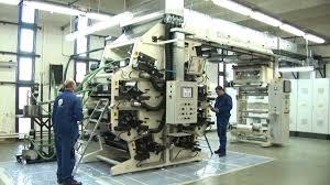 flexo printing press aps