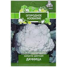 <b>Семена Капуста цветная</b> «<b>Дачница</b>» в Москве – купить по низкой ...
