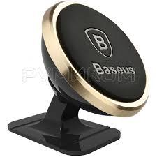 <b>Автомобильный держатель Baseus</b> 360-degree Rotation Magnetic ...