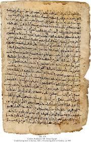 Bible translations into <b>Arabic</b> - Wikipedia