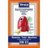 Karcher <b>Фильтр</b> для пылесосов <b>Vesta filter HEPA</b> FLG75H купить в ...
