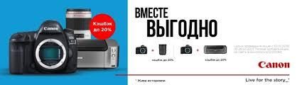 Купить Квадрокоптеры (дроны) по цене от рублей в ...