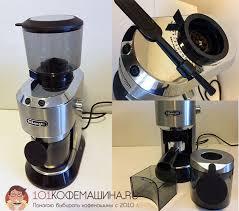 <b>Кофемолка</b> Delonghi <b>KG520</b>/521: конкурент ли Lelit PL43 и Grinta ...