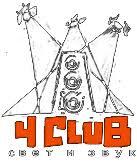 Внимание! На склад интернет-магазина 4Club прибыло новое ...