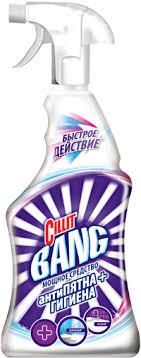 <b>Средство чистящее CILLIT BANG</b> от пятен и плесени ультра ...