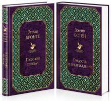 Все <b>книги</b> серии Всемирная литература - <b>Эксмо</b>