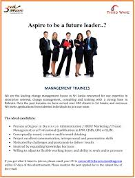 management trainees job vacancy in sri lanka degree in business administration hrm marketing project management or a professional qualification in ipm cima cim or slim