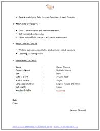 Resume Format Sample Call Center   Resignation Letter Samples     nmctoastmasters