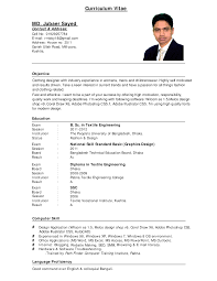 cover letter sample resume cv format cv format latest sample cover letter resume cv sample creative resume template to packages latex u dsample resume cv format