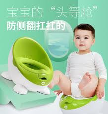 <b>Baby</b> Toilet Bowl And Seat <b>Cute</b> Egg <b>Travel Pot</b> Toilet <b>Portable</b> ...