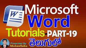 ms word tutorials in telugu part how to create bio data form ms word tutorials in telugu part 19 how to create bio data form in ms word learn computer telugu