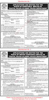 sindh traffic police jobs constables drivers sindh traffic police jobs 2016 constables drivers application form latest new