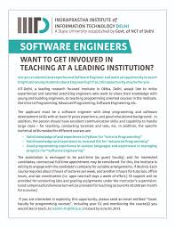 software engineers want to get involved in education at a in addition the specific technical skills needed for different courses are
