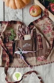 Подарок флористу и садоводу GardenGirl Classic Collection ...