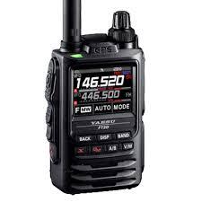 <b>Цифровая</b> портативная <b>радиостанция Yaesu FT</b>-<b>3DR</b> купить в ...