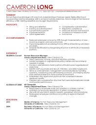 administrative assistant cover letter no experience   Writing     happytom co cover letter resume objective for career change aml resume