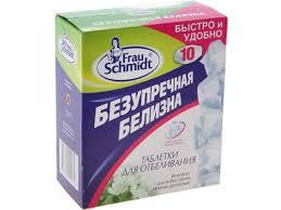 Купить средство для стирки <b>Frau Schmidt Безупречная</b> белизна ...