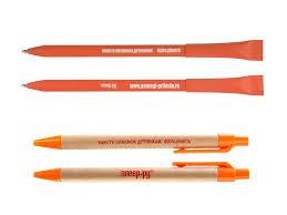 Ручка экологическая =<b>ВМЕСТЕ</b> ПОМОЖЕМ ДЕТИШКАМ= Красная