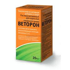 <b>Веторон Е раствор</b> для внут. прим. <b>2</b>% 20мл купить по низким ...