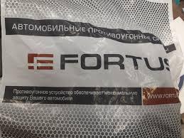 Блокиратор <b>АКПП</b> на Toyota RAV4 (5G). Купить в городе Казань ...