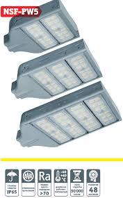 Светодиодные уличные светильники <b>Navigator</b> серии NSF-PW5 ...