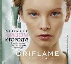 <b>Крем для кожи</b> вокруг глаз против пигментации NovAge Bright ...