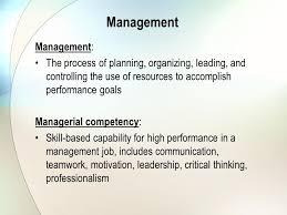 Case Study on DELL Presentation MIS Management Information System SciELO