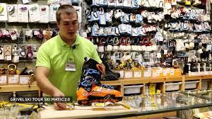 <b>Кошки Grivel Ski</b> Tour Ski Matic 2.0. Обзор - YouTube
