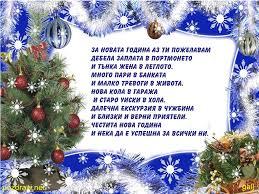 Топ-10 любимых болгарских праздников