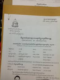 how to prepare job application khmer personnel as i said earlier i pin the certificates together and i will also pin the cv cover letter and world vision s application form as well