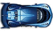 <b>Pagani</b>. Самый дорогой автомобиль. Цены и рейтинг стоимости ...