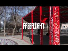 Видеозаписи FreeFlightStyle | ВКонтакте
