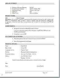 php resumes samples php resume sample for freshers mca fresher how to write resume headline