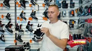01 Обзор хоккейных <b>перчаток</b> Warrior Covert QRE4 - YouTube