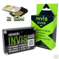 GPS <b>трекер X-Keeper Invis Duos</b>, цена в Перми от компании ...