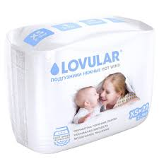 <b>Lovular HOT</b> WIND <b>подгузники</b> детские XS(2-5 кг), 22 шт.: 429066 ...