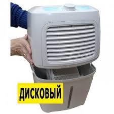 Очиститель-увлажнитель <b>FANLINE</b> Aqua <b>VE200</b> « Официальный ...